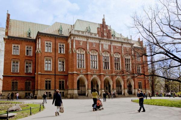Краковский Ягеллонский университет