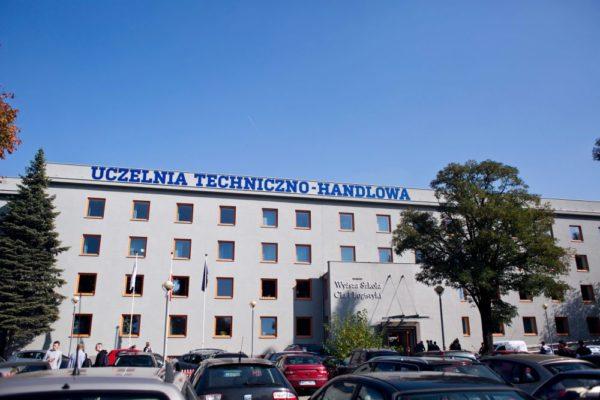 Технико-торговый университет им. Хелены Ходковской